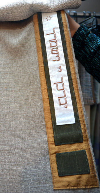 Detail of a male tallit.
