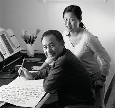 Qianshen Bai and Wen-Hao Tien. Photo: Billy Howard.