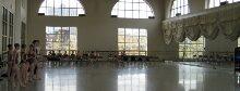 Boston Ballet studio