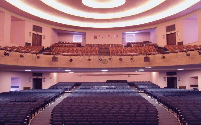 The Chevalier Theatre