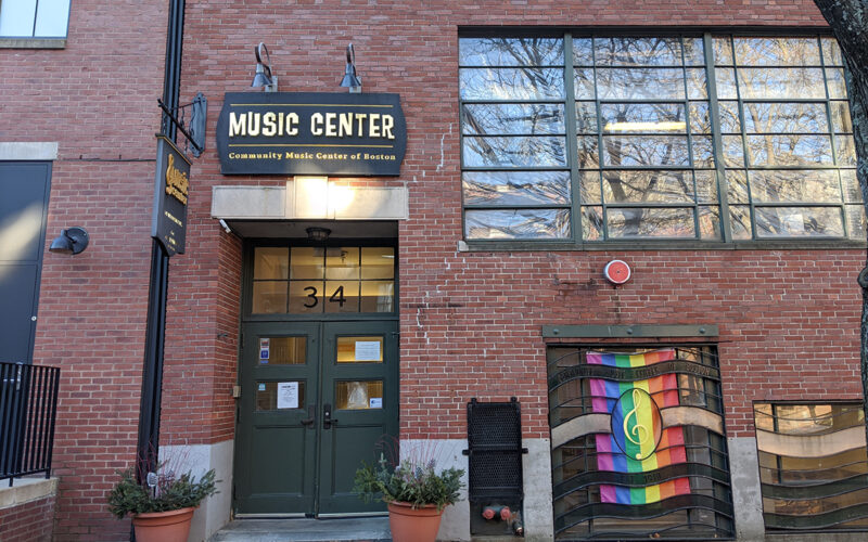 Front entrance of the Community Music Center in Boston